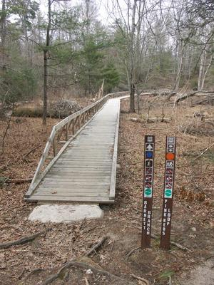Long Bridge on the Barnett Branch Trail