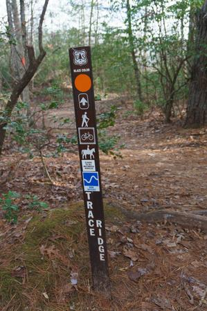 Lower Trace Ridge Sign