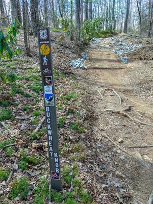 Buckwheat Knob Trail Sign on FS 477